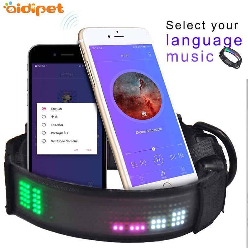 AIDI-Best Best Dog Collar Light Led App Controlled Safety Dog Collars Aidi-c25-1