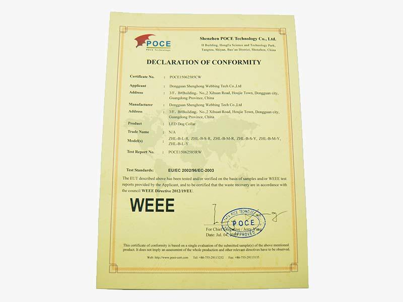 Company Certification of Pet Products Wholesale Suppliers