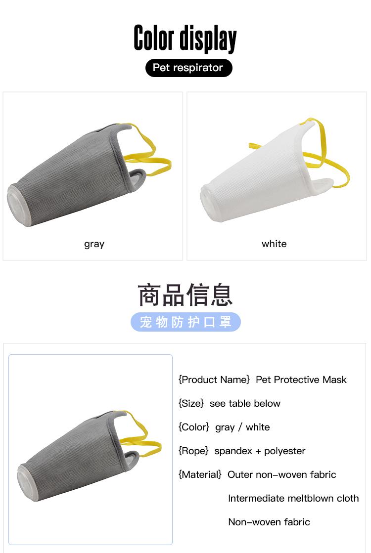 AIDI dog collar accessory supplier for park-6