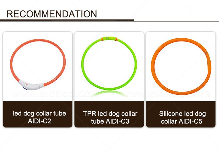 product-AIDI-Rechargeable waterproof flashing dog collar AIDI-C3-img