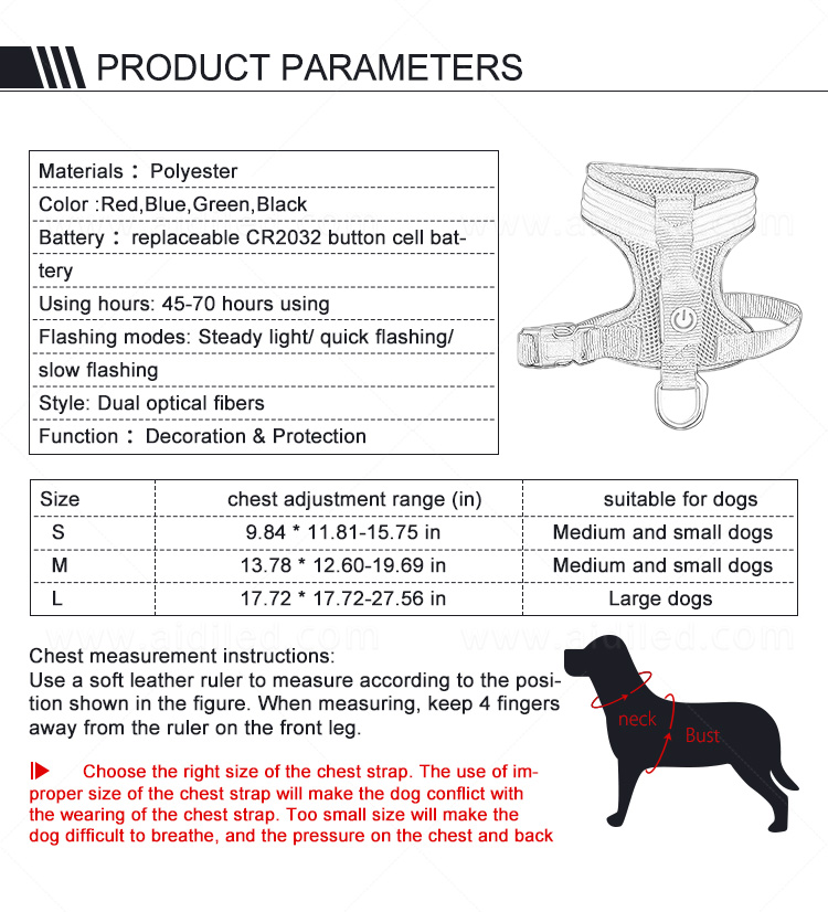 AIDI lighted dog harness manufacturer for pet-2
