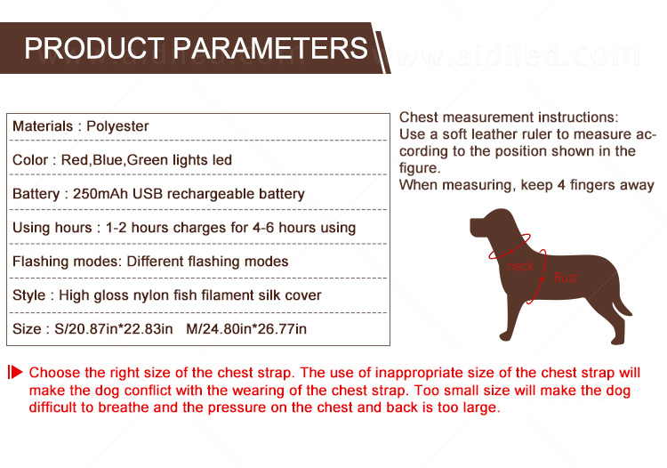 AIDI nylon glow in the dark dog harness customized for outdoors-4