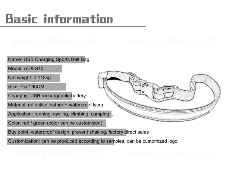 AIDI safe jogging waist belt manufacturer for woman-10