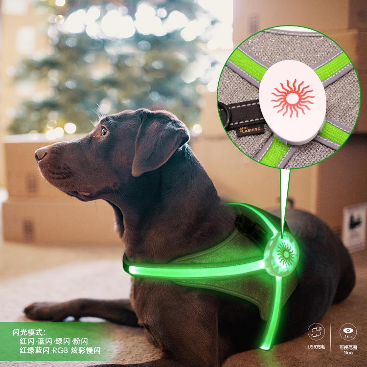 H7P Reflective RGB led dog harness