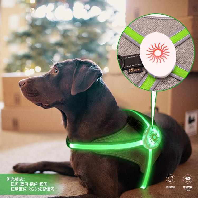 H7P Reflective RGB led dog harness