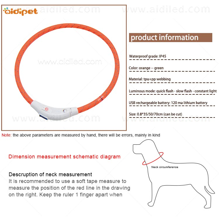 AIDI filament led dog collar waterproof design for pet-9