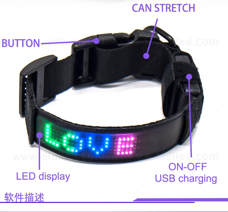 AIDI-Flashing Dog Collar Light Led App Controlled Safety Dog Collars-4