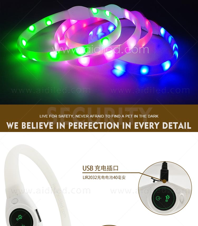 AIDI- Silicone Waterproof Rechargeable Flashing Led Dog Collar | AIDI-6